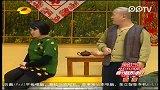 2012湖南春晚-赵本山.王小利.李林-小品《买年货》
