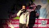 2015天翼飞Young校园好声音歌手大赛-上海赛区-JR029-隋昊-趁早