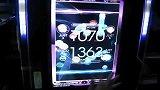 【REFLEC BEAT】 FLOWER AAA 单手 【HO4.KT-Y】
