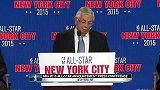 篮球-13年-2015全明星赛正式落户纽约 尼克斯篮网合办-专题