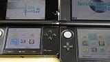 任天堂3DS XL与3DS对比