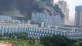 官方通报东莞华为一在建工地起火:暂无人员伤亡
