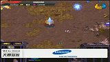 WCG2010-100724-星际JaystarvsLeiche2