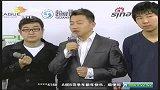 G联赛-20101231-Dota线下挑战赛NV.cn对Dream赛后颁奖