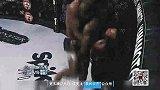 拳民目击-20170823-拳民目击劲爆KO榜单(3_09-3_15)