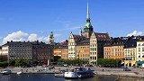 历史赋予的独特印记,风情万种的斯德哥尔摩