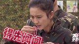 太生猛!杨幂佟丽娅挑战生吃牛肉,YY吐后反应太经典