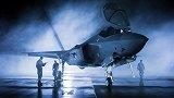 F-35太费油,飞一小时要花3万美金,怪不得在售后服务上找补