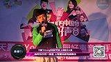 2015天翼飞Young校园好声音歌手大赛-上海赛区-JR026-汪城-红豆