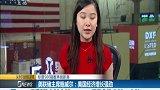 美联储主席鲍威尔:美国经济增长强劲