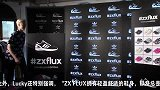 adidas Originals ZX FLUX Attack in Shanghai