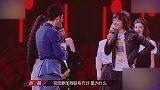 黄晓明想加彭磊微信惨遭拒绝