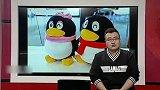 """腾讯宣布用户可以注销QQ,引发网友大波青春""""回忆杀"""""""