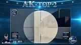 CFPL S9-AK_TOP5
