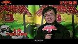 功夫熊猫3-预告片合集