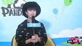 熊猫tv主播Mars毒药专访