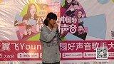 2015天翼飞Young校园好声音歌手大赛-上海赛区-JR008-孟姝童-后会无期