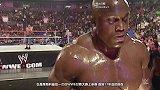 WWE-18年-WWE英雄榜:塞纳五大罕见对手 JR烧烤酱狂喷解说员科尔-专题