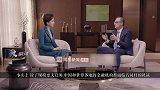 《致前行者II》丨IBM大中华区CEO包卓蓝
