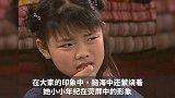 莫小贝王莎莎毕业啦,原来她是学霸!