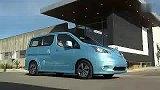 0时尚!2012款日产e-NV200概念车全方位赏析