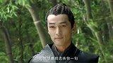 轩辕剑之天之痕(16分钟片花)