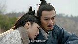 大明风华:若微想马上离开,徐滨为了大局却让她进宫,若微生气