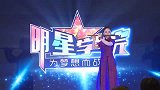 """EMO偶像计划""第二季""零度女神计划""启动"