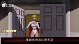 DC十大女性英雄Top10,个人排名!