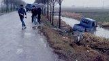 浙江嘉兴:他好心让人搭车却惨遭杀害,22年后凶手落网