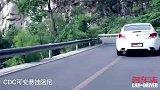 名车志-自作-GS