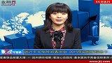 1108-金融界-银行卡IC化时间表出台2015年前停发磁条卡