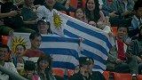 两队国旗闪耀看台 乌拉圭帅气球迷颜值抢镜