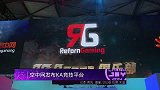 Chinajoy2014 空中网发布KA竞技平台
