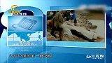 缅甸佤邦称目击者目睹泰警枪击中国船员