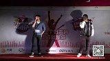 2015天翼飞Young校园好声音歌手大赛-上海赛区-JD052-何柏鸿-海阔天空