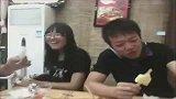 """爆笑堂-20110822-千万不要轻易尝试""""BT""""烤翅"""