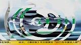 创意车-20110523-1500余辆进口捷豹XK和XF轿车被召回