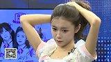 2016乐人无数-BEJ48专场