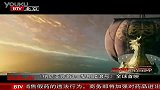 纳尼亚传奇3黎明踏浪号全球首映-12月2日