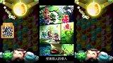 手游全攻略-20151111-《Yo怪兽》
