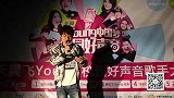 2015天翼飞Young校园好声音歌手大赛-上海赛区-JR033-覃林图-过火