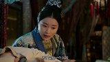 大明风华:太子妃想让若微当儿媳,嫌若微来头太大,得罪不起