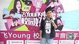 2015天翼飞Young校园好声音歌手大赛-上海赛区-TJ007-姚显胜-倔强