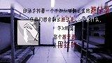 【WoDotA荣誉出品】我是中国dota的希望第六集-程龙SY带套