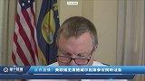 美联储主席鲍威尔与美国财政部部长努钦在参议院作证词