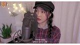 小姐姐Somi翻唱BTS大热单曲,好听到爆!