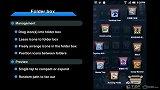 数码-Android平台3D-UI-TSF-Shell-Pro预览