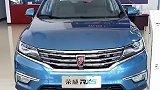 互联网SUV荣威RX5,律动设计体现东方神韵!