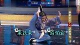 王莎莎挑战高难度动作,吴磊劝告不要勉强,她只是为了争口气!